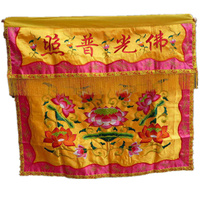 1 Meter Chinese Lingering Charm Buddhism Item Handmade Fine Embroidered Type Lotus Ceremony Table Cloth Temple Table Skirt