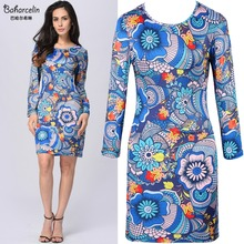 JUMAYO SHOP COLLECTIONS – WOMEN DRESSES