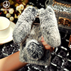 AKABEILA Fluffy Rabbit Fur Silicon Cases For Huawei GR5 Honor 5X Honor Play 5X KIW-TL00 KIW-TL00H Honor5X Bling Diamond Cover