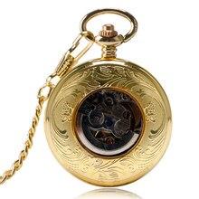Bronze Golden Automatic Mechanical Pocket Watch Antique Shield Steampunk Men Women Pendant Fob Chain Special Gift for Friends