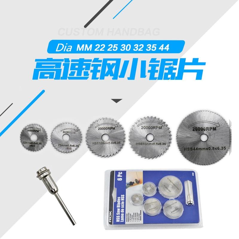 22/25/32/35/44mm HSS Saw Blade Kit Mini Saw Disc for Dremel Rotary Tools