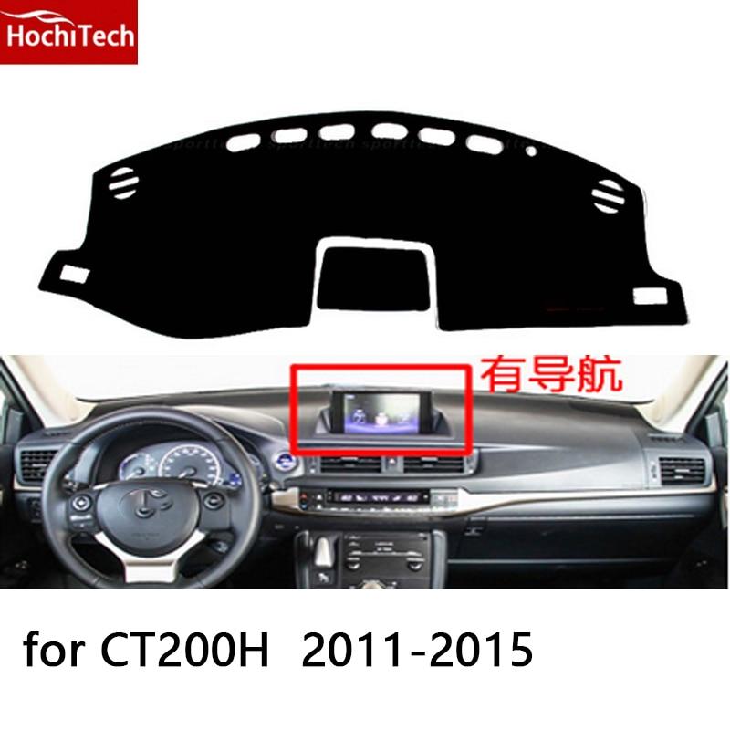 2011 Lexus Ct Exterior: HochiTech For Lexus CT200H 2011 2015 Dashboard Mat