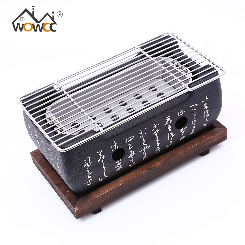 WOWCC Portable Japanese BBQ Grill Aluminium Alloy Charcoal Grill Barbecue Accessories Household Barbecue Tools For Home Park Use churrasqueira para fogão