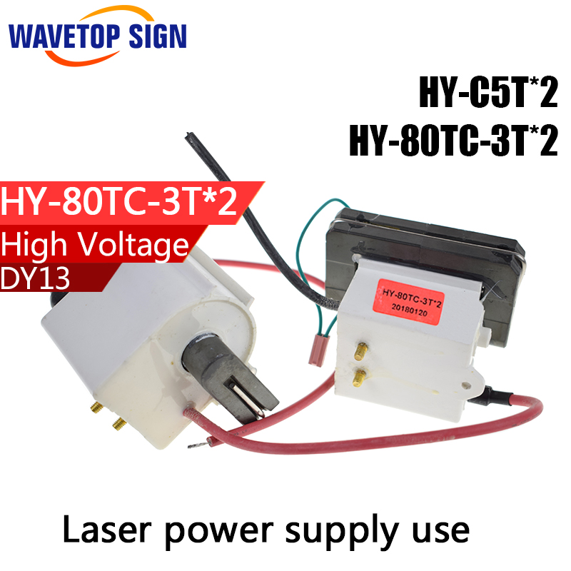 High Voltage Flyback Transformer HY-C5T*2 HY-80TC-3T*2 Lgnition Coil use for reci DY13 power supply 100w bsc25 n1653 ebj60664101 ignition coil tv flyback transformer