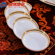 4 UNIDS 3. 5 Pulgadas Mini Moda Cerámica Ensaladera plato de Comida Buffet de Cocina Salsa de Plato de Porcelana Plato de Pastel de Romper platos Vajilla(China (Mainland))