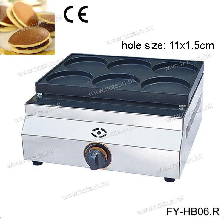 Commercial LPG Gas 6pcs 11cm Pancake Dorayaki Iron Maker Baker Machine