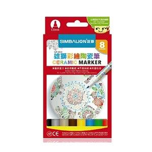 Image 5 - באיכות גבוהה 8 צבעים קרמיקה עט יד מצויר Creative DIY זכוכית ציור סמן עט משלוח אפוי ספל ציור צבע מברשת עט
