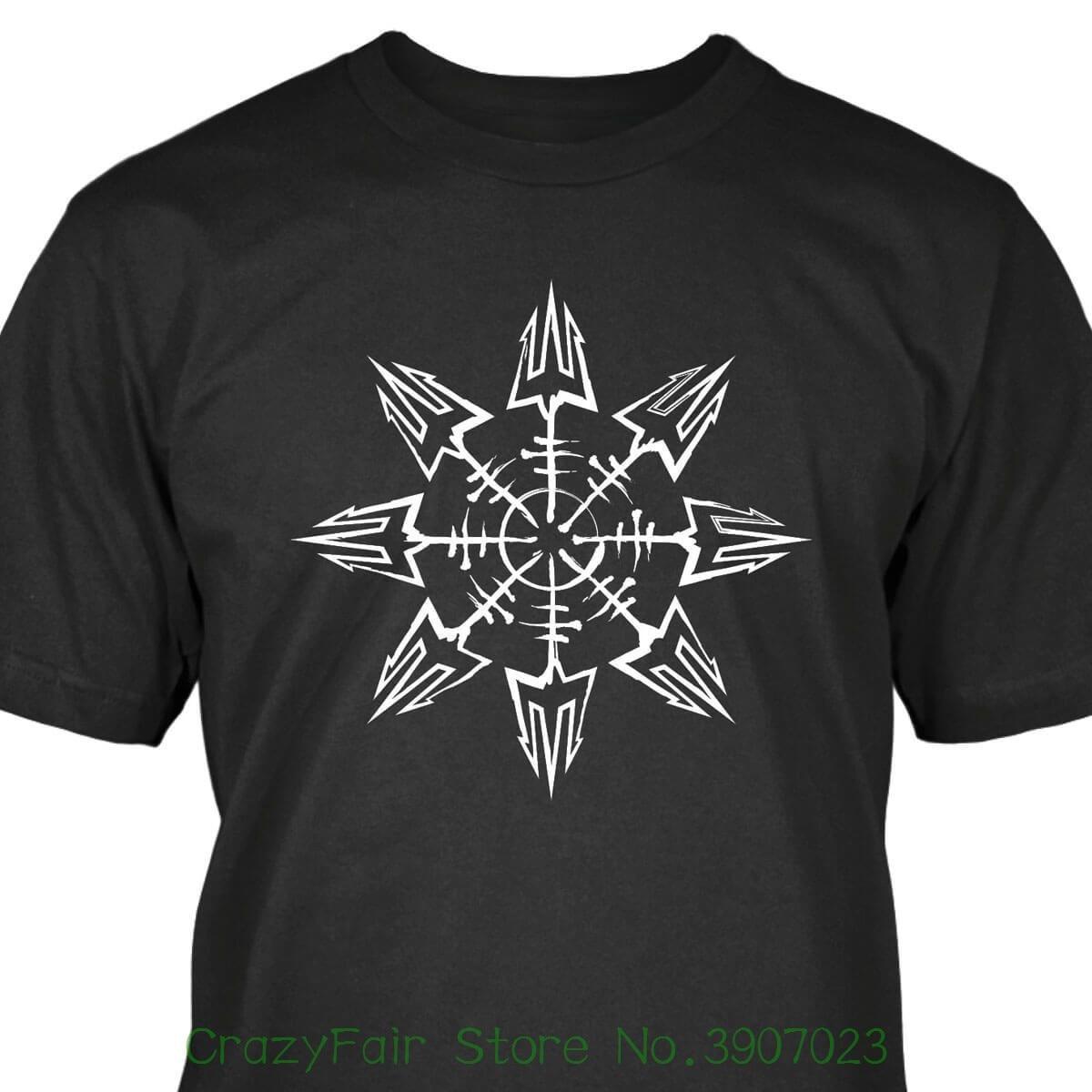Fafnir - Helm Des Schreckens T-shirt Tshirt O-neck Summer Personality Fashion Men T-shirts