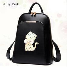 Горячая 2017 Новая кошка рюкзак сумки для девочек mochilas escolares черный ИСКУССТВЕННАЯ кожа рюкзак для женщин back pack милые сумки книгу childre