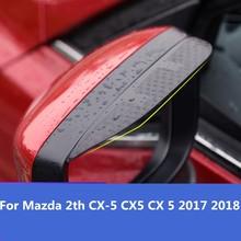 Protecteur de lame Flexible en carbone pour Mazda 2th CX5 CX 5 2017 2018, miroir de voiture, sourcils de pluie, étanche à la pluie