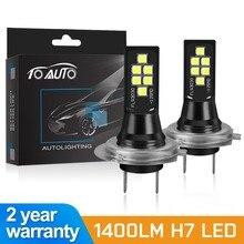 2 шт. 1400LM H7 светодиодный лампы фары автомобиля 6000 K Белый Замена для дальнего автомобильной H7 светодиодный 12 V 24 V