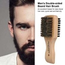 Мужская кисточка с деревянной ручкой для бороды, щетка для бритья, мужские щетки и гребни для волос, двухсторонняя щетка для волос, щетка для бритья, портативная