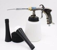 Regulador de aire De Aluminio Z-020 tronador tornado pistola de lavado de coches de tubo de soporte de acero japonés pistola (1 toda arma + accesorios)