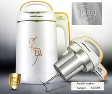 chinaguangdong Royalstar Soy Milk Maker RD-808TA 220-230-240V Soybean soya bean Milk machine soymilk 1.5L Stainless Steel juicer