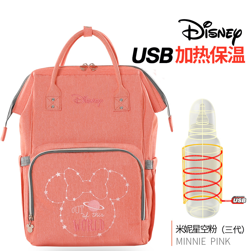 Disney 2018 Lover Pattern Thermal Insulation Bag High-capacity Baby Feeding Bottle Bags Diaper Bags Oxford USB Insulation Bags disney new upgraded version mickey and minnie insulation bag top capacity baby feeding bottle bags diaper bags oxford usb bags
