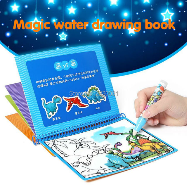 Magic water drawing book with 1pcs water pen children\'s new painting ...