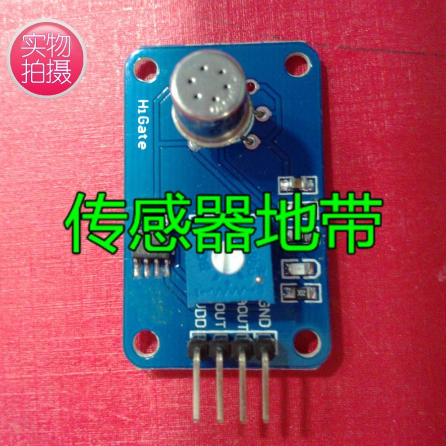 Free Shipping     Smoke Detection Sensor Module TGS2600 Module