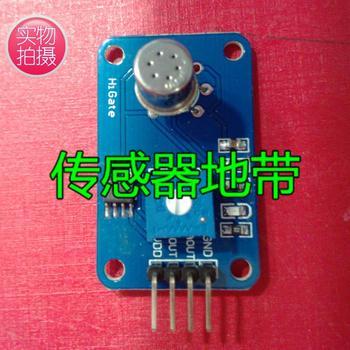 Free shipping     Smoke detection sensor module TGS2600 module free shipping new ssir62f250 module