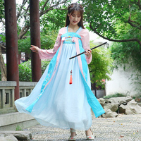 Hanfu Women Chinese Dance Costumes Qing Dynasty Suit Princess Dress Traditional Tang Dynasty Clothes Woman Dancewear DN3291