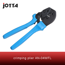 AN-04WFL crimping tool plier 2 multi tools hands AN Ratchet Terminal Crimping Plier (European Style)