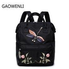 Gaowenli народная цветок ткань Оксфорд Стрекоза вода дрель моды рюкзак Сумки Для женщин известных брендов Рюкзаки для подростков Обувь для девочек