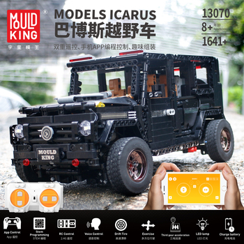 Mould King 13002 Remote Control Intelligent Robot Building Block Action Model Technology Rc Toy Children's Brick