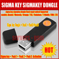 The latest version Sigma key Dongle with pack1 + Pack2 + Pack3 activation for alcatel huawei flash repair unlock Free shipping