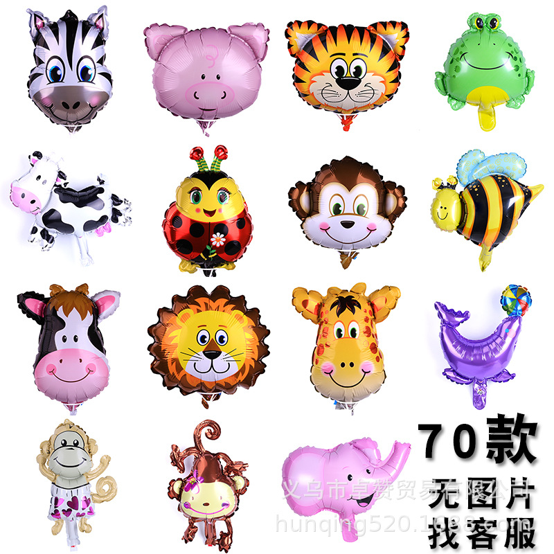 1pcs Mini Animal Foil Balloons Birthday Party Decorations Kids Ocean Fish Balls Inflatable Toys Baby Shower Animal Party balls in Ballons Accessories from Home Garden