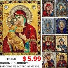 DIY 5D Diamant-stickerei religion Bilder kreuzstich Bohren Voll true religion Diamant Mosaik religion