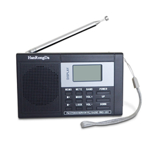 Black Stereo Radio FM AM SW MW Digital Full Band  Receiver Demodulator External Antenna DC Power Portable