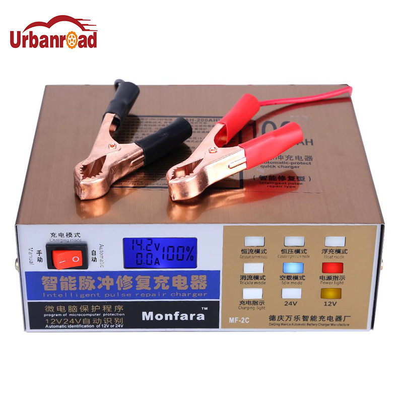 12V/24V Truck Car Battery Charger LED Display 5-stage Intelligent Pulse Repair Charger f ...
