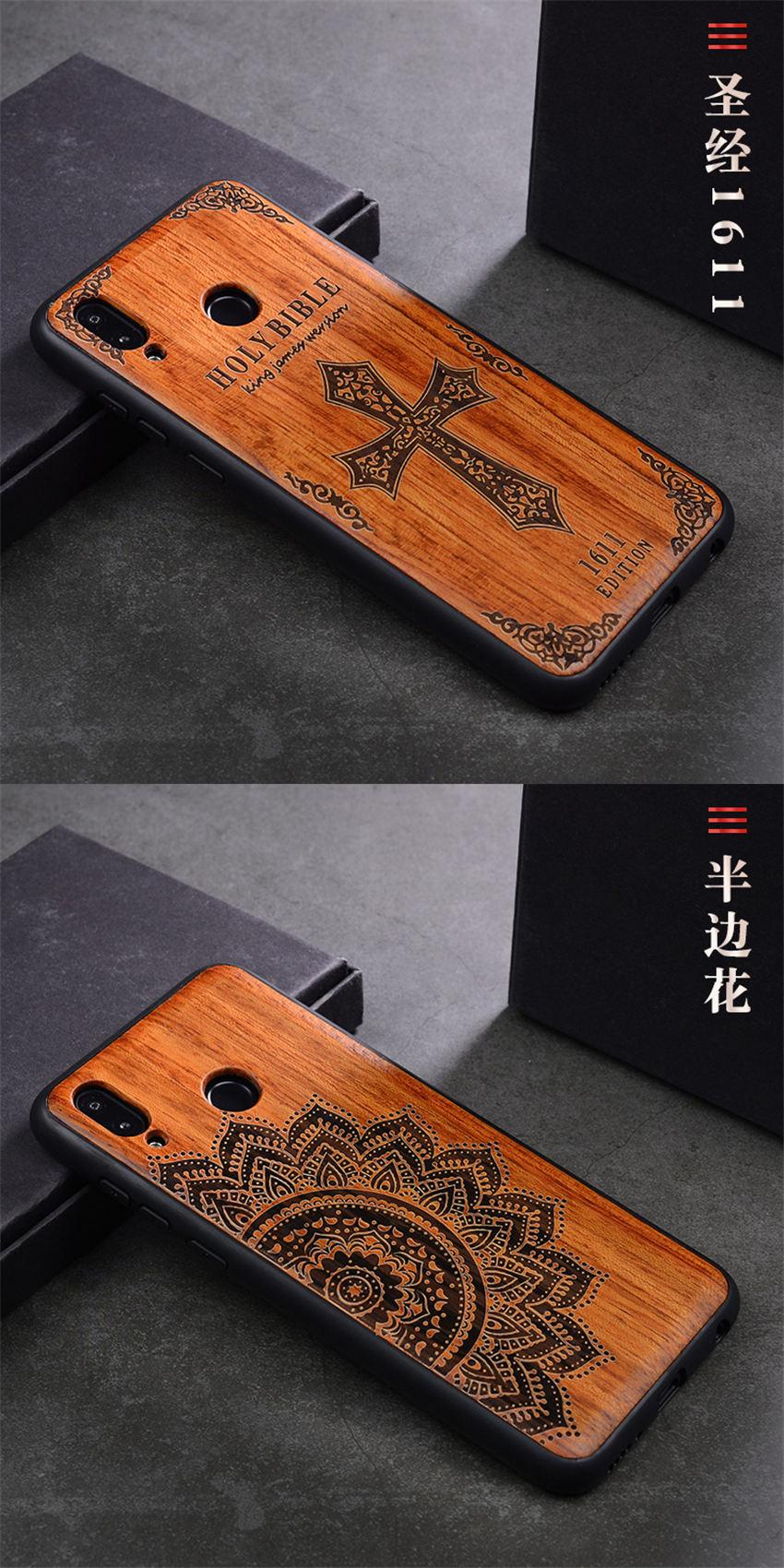2018 New Huawei Honor 8x Case Slim Wood Back Cover TPU Bumper Case For Huawei Honor 8x Phone Cases Honor-8x (13)