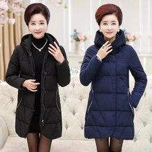 В пожилых женщин осень и зима женская хлопок большой ярдов мать загружен пуховик длинный толстый слой куртка