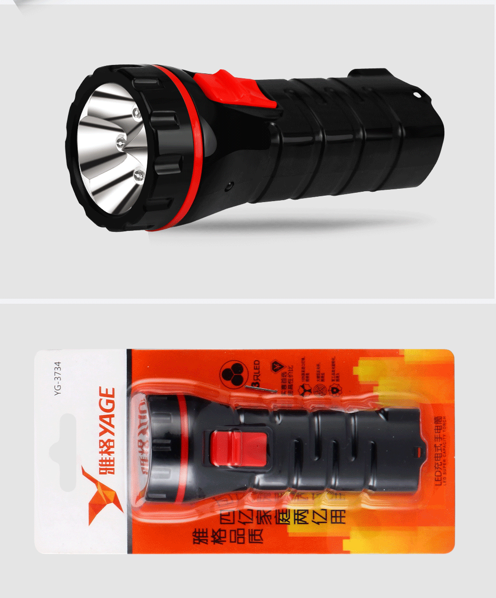 Yage 3734 Led Flashlight Night Light Torch Literna Laterna How To Make A Bulb 8211 For 2 15 Volt Batterie Battery Inside Lampe Torche Mini Walking Camping