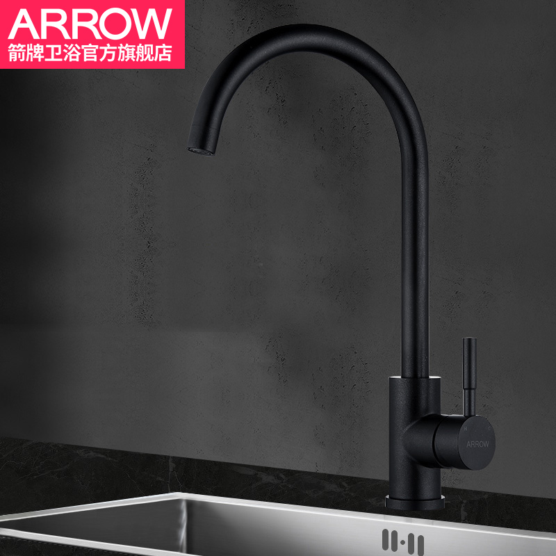 Aehl18s Series Of Single Tank, Double Tank, Kitchen Faucet, Hot And Cold Water FaucetAehl18s Series Of Single Tank, Double Tank, Kitchen Faucet, Hot And Cold Water Faucet