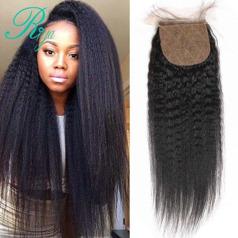 Riya Hair Brazilian Kinky Straight Silk Base Closure Silk Top Closure With Baby Hair Indian Coarse