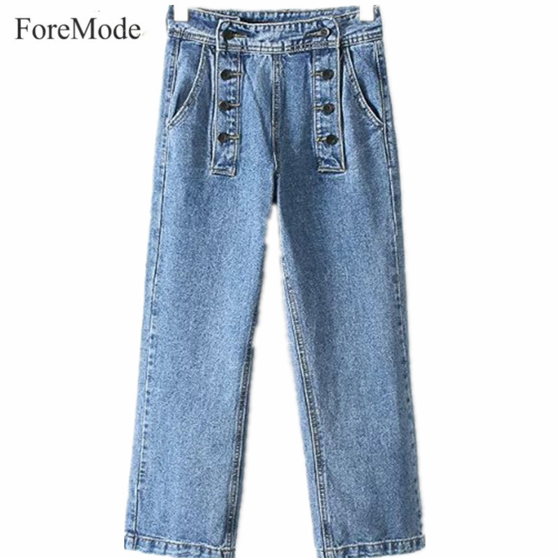 ForeMode The Trend of Double Row Nine Zikuo Jeans Buttons Cow Leg Pants