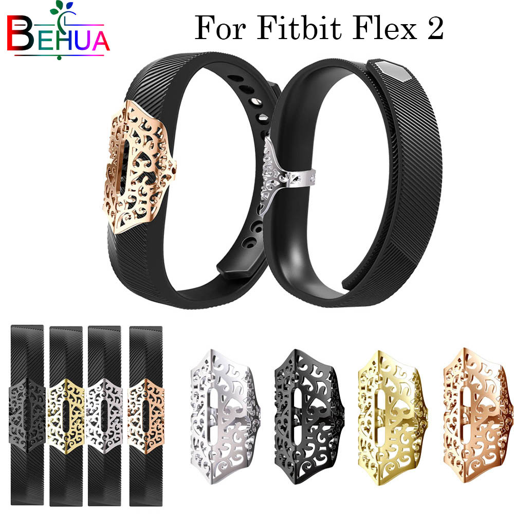 Metal Protective Case For Fitbit Flex 2 Retro Hollowed Frame Cover Decoration Accessory For Fitbit Flex 2 Smart Wristband Case