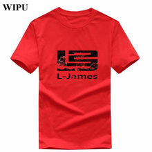 size 40 97add c337d Wipu 2017 nuova estate di marca lebron james 23 t camicette uomini james t  shirt manica corta da uomo basket ball t-shirt maglie.