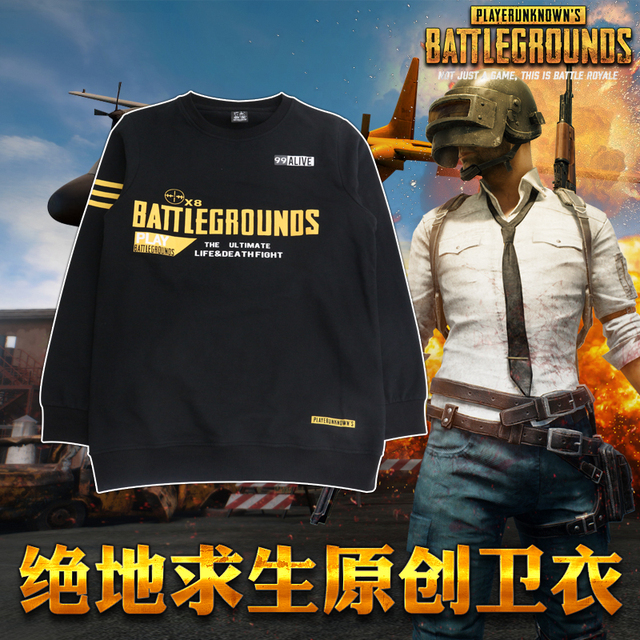 Battlegrounds Cosplay Tee Unisex Daily Black Long Sleeves T-Shirt Autumn Winter Pullover Top Halloween Cosplay Costumes