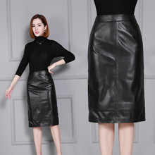 2018 New Leather Over-the-knee Skirt K64