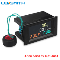 LEDSMITH Color LCD Display Digital AC Multimeter Voltmeter Ammeter 80 300V 100A Voltage Ampere Active Power