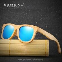 Wooden Polarized Sunglasses For Men