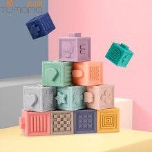 Tumama 12 шт./компл. Детские хватать игрушки строительные блоки 3D сенсорный экран руки и пушистыми помпонами для малышей массажные с резиновым покрытием Прорезыватели для зубов резиновые игрушки для ванной мяч надувные игрушки