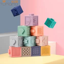 Tumama 12 шт./компл. ребенка понять игрушка строительные блоки 3D прикосновения руки мягкие шарики для массажные с резиновым покрытием