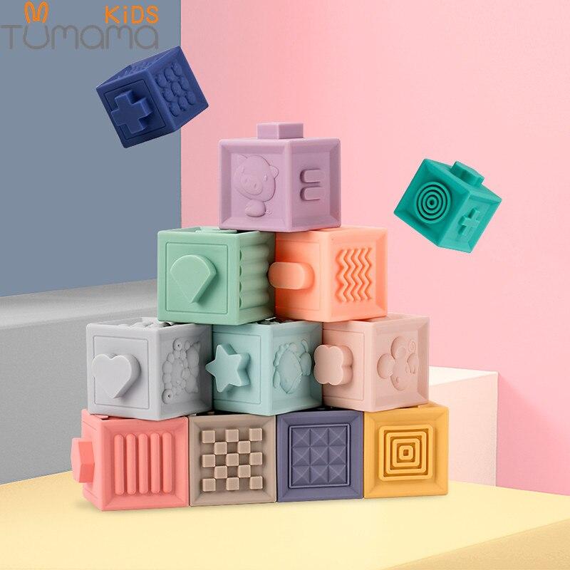Tumama 12 teile/satz Baby Erfassen Spielzeug Bausteine 3D Touch Hand Weiche Bälle Baby Massage Gummi Beißringe Squeeze Spielzeug Bad ball Spielzeug