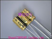 2019 hot sale 20PCS/50PCS Nichicon original FineGold FG signature version of the capacitor 50v0.1uf free shipping