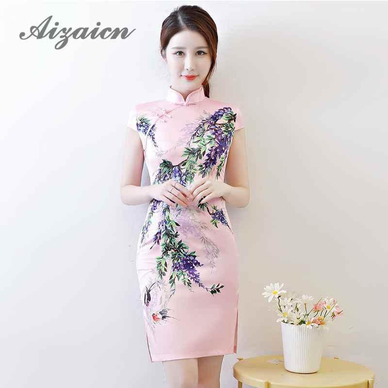 79189b6d9 ... 2018 Fashion Short Qipao Dress Elegant Chinese Wedding Cheongsam  Traditional Evening Gown Summer Women Sexy Flowers ...