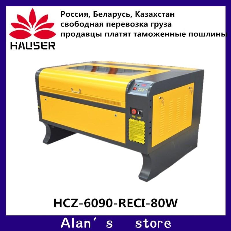 Laser 80W 6090 Laser Engraver Machine Co2 Laser Engraving Machine 220V/110V Laser Cutting Machine Diy Engraving Machine