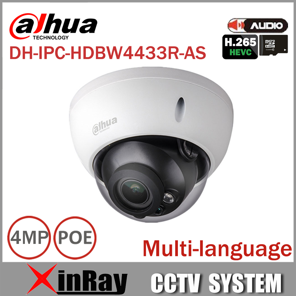 Dahua 4MP CCTV IP Camera IPC-HDBW4433R-AS Support IK10 IP67 Audio and Alarm PoE Camera With IR Range 30m free shipping dahua cctv camera 4k 8mp wdr ir mini bullet network camera ip67 with poe without logo ipc hfw4831e se